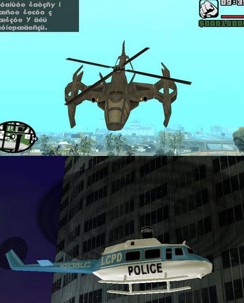 Коды на GTA Вертолет